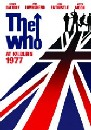 The Who - At Kilburn: 1977