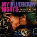 My Blueberry Nights: Music from the Motion Picture