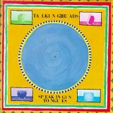 Talking Heads - Speaking in Tongues DUALDISC