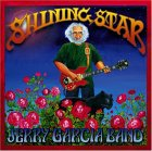 Jerry Garcia Band - Shining Star